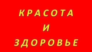 Как Качку Заработать Своим Телом? Денис Борисов