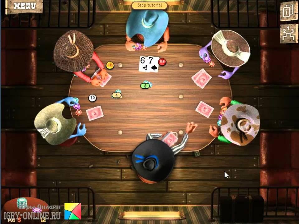 Играть в покер на диком западе онлайн выиграть в рулетку в онлайн казино