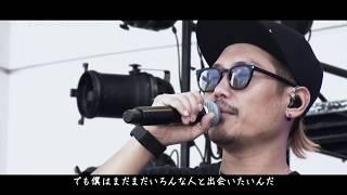 ベリーグッドマン 「 i 」@大阪野外音楽堂(2018.10.08)