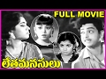 Letha Manasulu - Telugu Full Length Movie - Haranath, Jamuna