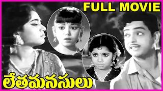 Letha Manasulu - Telugu Full Length Movie - Haranath, Jamuna