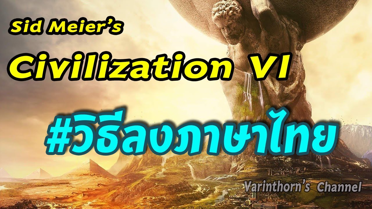 Civilization Vi Youtube