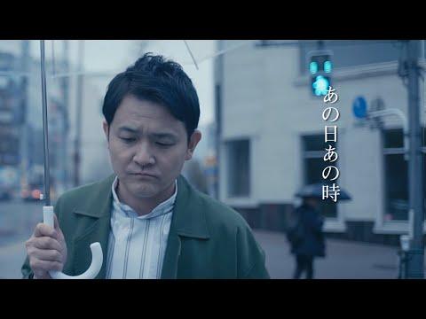 Ano Hi Ano Toki / Chiai Fujikawa