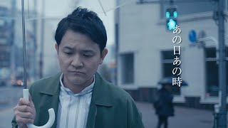 Ano Hi Ano Toki / Chiai Fujikawa Video