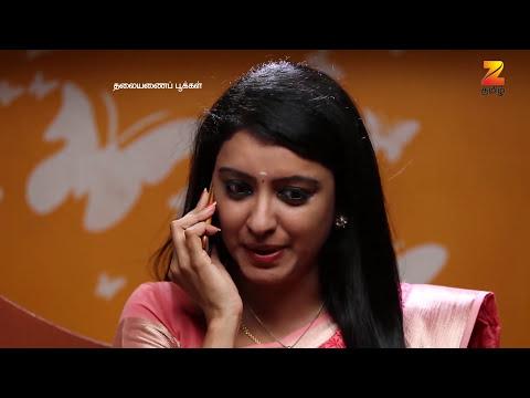 Thalayanai Pookal - Episode 237  - April 18, 2017 - Webisode