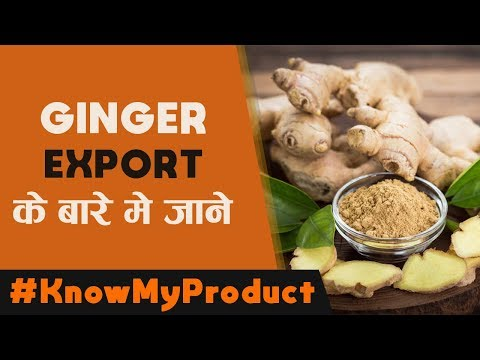 Know My Product - EP10 - How To Export Ginger [अदरक ] | IiiEM