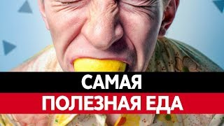 видео В каких продуктах больше всего витамина С