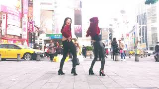 [Kpop In Public Challenge]Hyuna-Lip&Hip Dance Cover  By Hathaway and her Friends