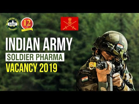 Indian Army Soldier Pharma Vacancy  2019