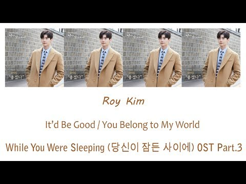 Roy Kim – You Belong To My World Lyrics (While You Were Sleeping OST Part 3) [Han/Rom/Eng]