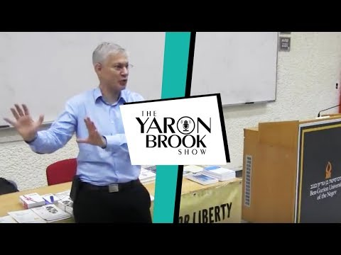 Yaron Lectures: Liberty or Equality? Ben-Gurion University (improved video quality)