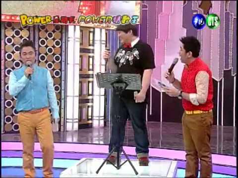 リン・ユーチュン林育群Lin Yu Chun 上 POWER星期天節目.