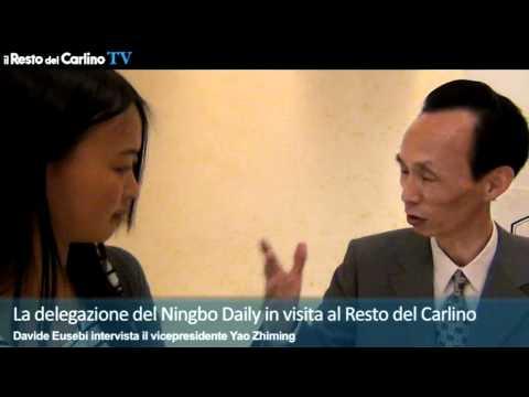 La delegazione del Ningbo Daily in visita al Resto del Carlino