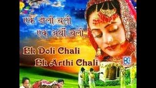 Ek Doli Chali Ek Arthi Chali - Award Winning Emotional Live Stage Song