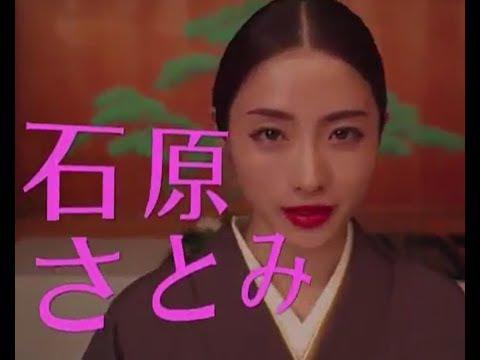 高嶺の花 ドラマ 動画 1話 無料