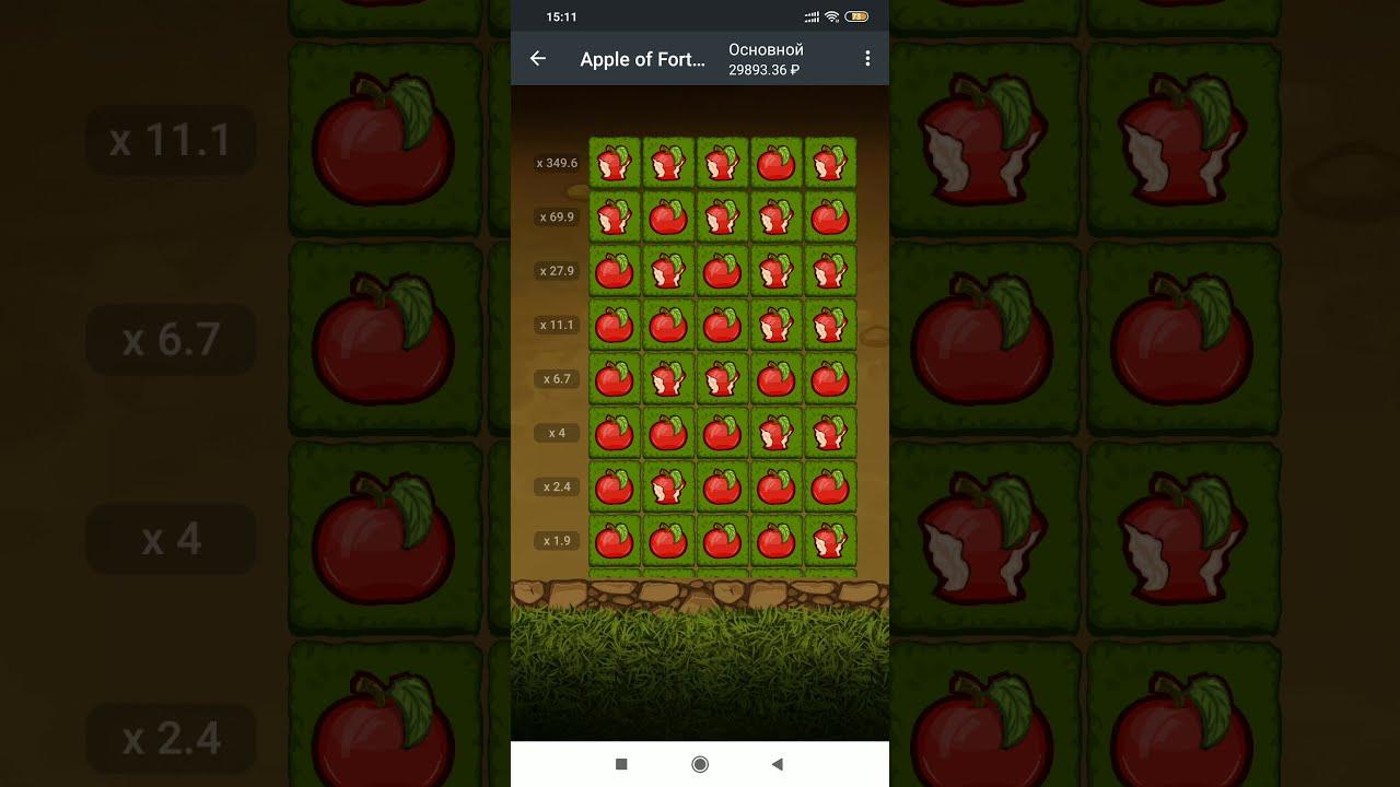 apple fortune melbet