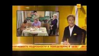 Воронины | Экстренная новость(Подпишись на канал СТС - http://goo.gl/p2snlM Все серии
