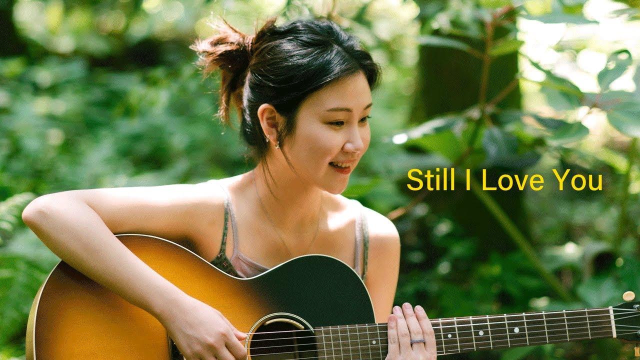 김수영 (Kim Suyoung) - 꿈 (Still I Love You) [Live]