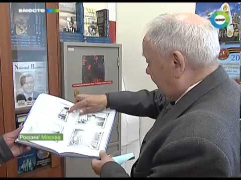ВЛАДИМИР ДОЛГИХ. ЦК КПСС И СОВФЕД