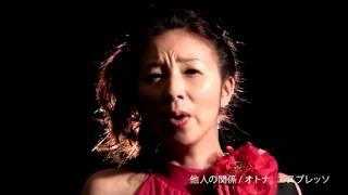 2016年8月25日ファーストミュージックより発売。 詳しくはwww.sexy-j.jp...