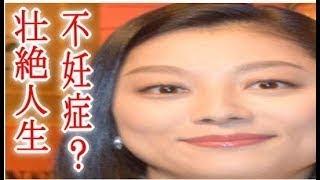 globe KEIKOさん、小室哲哉さん夫妻にはお子さんがいません。何か理由が...