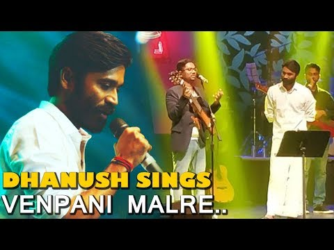 Dhanush Sings ' VENPANI MALRE ' Song From Movie Of Power Pandy | தனுஷ் | Maari 2 First Look - Teaser