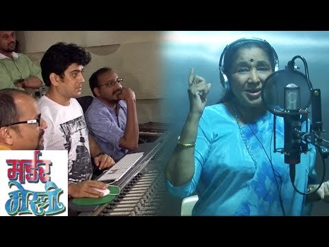 Asha Bhosle Live Song Recording - Murder Mestri Marathi Movie - Releasing on 10th July