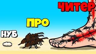 ЭВОЛЮЦИЯ АРМИИ МУРАВЬЕВ, МАКСИМАЛЬНЫЙ УРОВЕНЬ!   Ants Runner