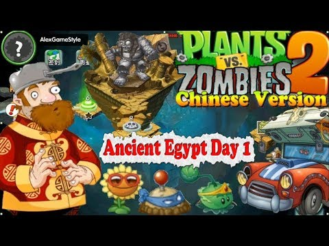 Plants vs. Zombies 2 (Chinese version) || We start the series ||  Ancient Egypt Day 1 (Ep.1)