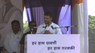 Rahul Gandhi Addressing a Public Rally in Gadchiroli, Maharashtra on March 28, 2014