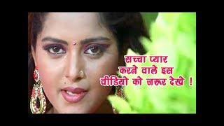Anjana Singh का सबसे हिट गीत 2017 - Bhojpuri Superhit Songs New 2017