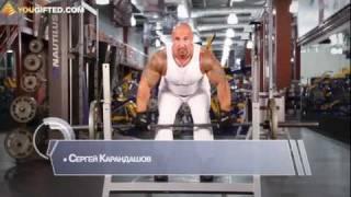 видео Тяга Т-штанги в положении лежа: базовое упражнение для спины