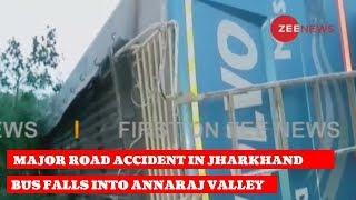 Major road accident took place in Jharkhand's Garhwa, Bus falls dow...