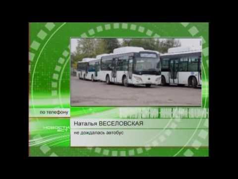 В Братске два с лишним часа почти не ходили автобусы