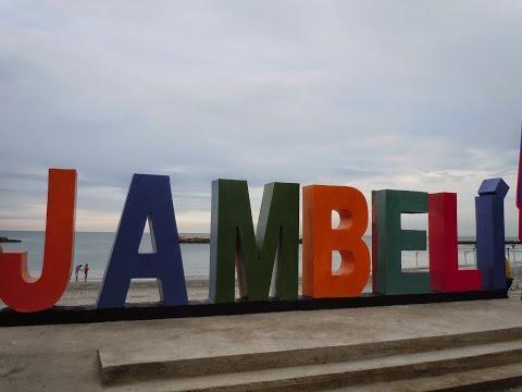 The Island Of Jambeli In Puerto Bolivar Machala Ecuador