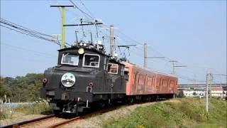 2013年11月2日 上信電鉄 鉄道感謝フェア2013デキ重連運転