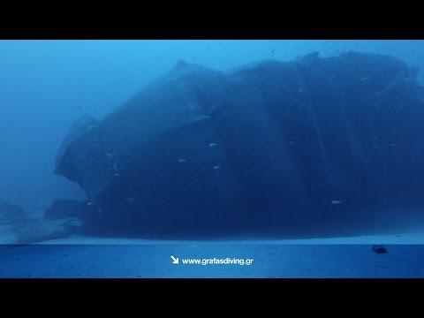 Don Ricardo (Gargo Ship)