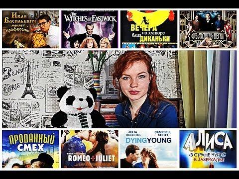 Топ 100 Лучшие фильмы по количеству просмотров смотреть