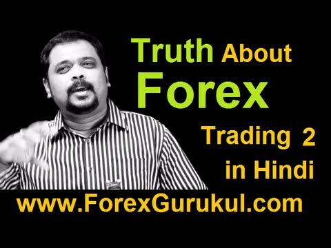 Forexgurukul youtube