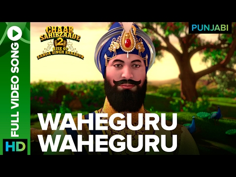 Waheguru Waheguru Full Video Song | Chaar Sahibzaade 2: Rise Of Banda Singh Bahadur