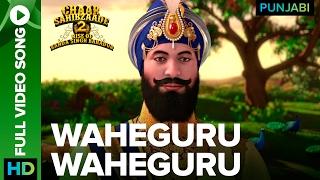 Waheguru Waheguru Full Song   Chaar Sahibzaade 2: Rise Of Banda Singh Bahadur