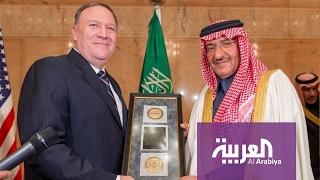 الأمير محمد بن نايف يتسلم ميدالية