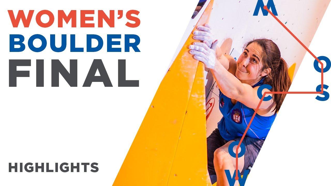 Download 🇬🇧 IFSC World Championships Moscow 2021 || Women's Boulder final highlights