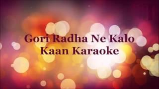 Thanganto Aa Morlo KARAOKE - Kirtidhan Gadhvi