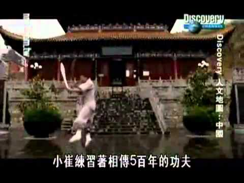 Discovery Channel, China 1