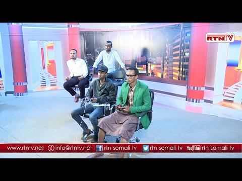 BARNAMIJKA KU GUULEYO$ EE RTN TV