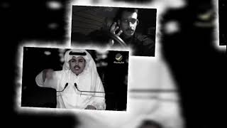 #مكس_حزين | راشد فهد | فهد الشهراني راح مدري على وين 💔