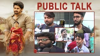 Shailaja Reddy Alludu Movie Public Talk | Review | Naga Chaitanya | Anu Emmanuel -A1tv telugu