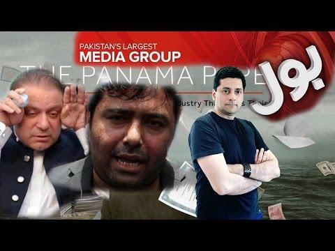 Panama Leaks - Nawaz Sharif - Axact