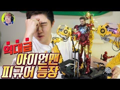 핫토이 아이언맨 마크4 겐트리 합본 리뷰 Hot toys Iron man mk4 with Suit-up Gantry - 겜브링(GGAMBRING)
